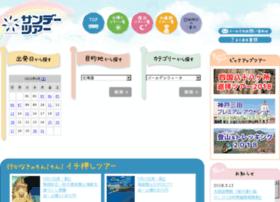 tokubus-kanko.co.jp