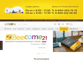 tomaszlyson.ru
