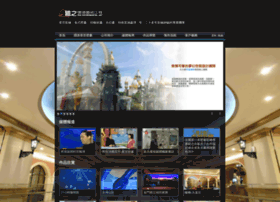 tomtang.com.tw