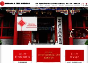 tongrentang.com