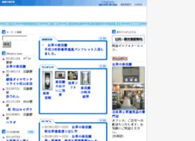 town.ehime-iinet.or.jp