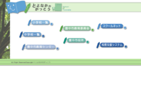 toyonaka-osa.ed.jp