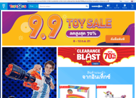 toysrus.co.th
