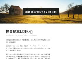 traktorlerim.com