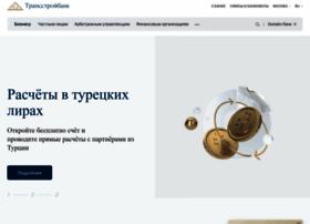 transstroybank.ru