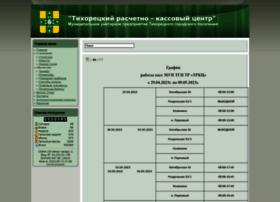 trkcmup.ru