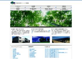 ts-niigata.co.jp