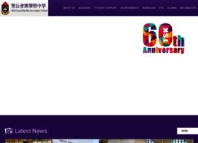 tsk.edu.hk