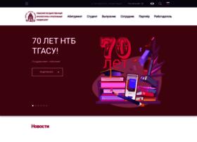 tsuab.ru