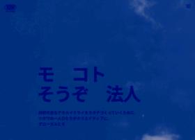 tsugawa.com