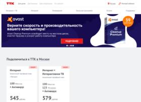 ttk-nw.ru