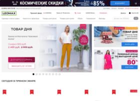 ttstv.ru