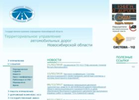 tuad.nsk.ru