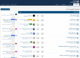 tunisia-sat.com