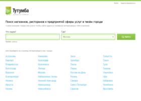 tutumba.ru