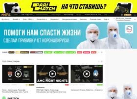 tv.sportbox.ru