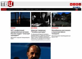 tvc.ru