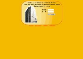 twpsch.edu.hk