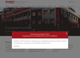 typet.gr