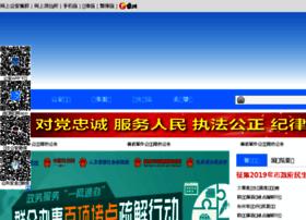 tzga.gov.cn