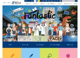 u-fukui.ac.jp