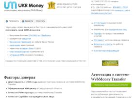 ukrmoney.com