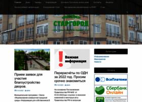 ukstargorod.ru