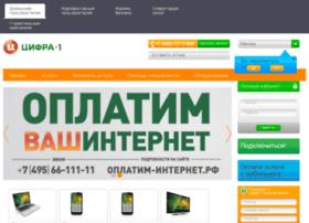 ultranet.ru