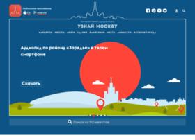um.mos.ru