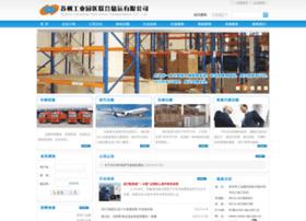union-sip.com.cn