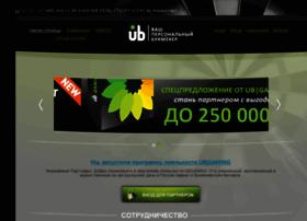 unionbet.ru