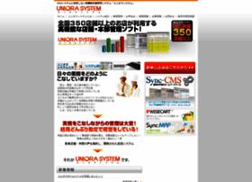 uniora.jp