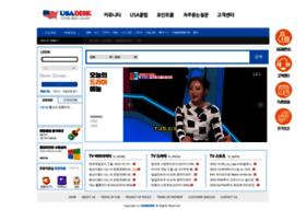 usadisk.com