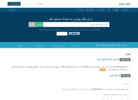 user-new.com