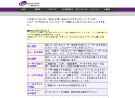 user.grassvalley.jp