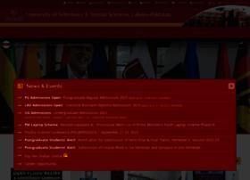 uvas.edu.pk