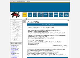 uzusionet.com