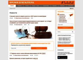 v2b.ru