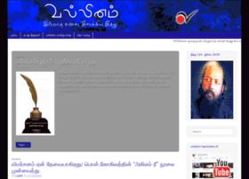 vallinam.com.my