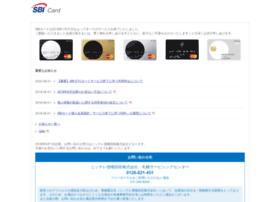 vanilla-online.jp