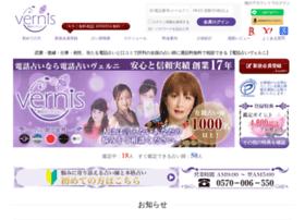 vernis.co.jp