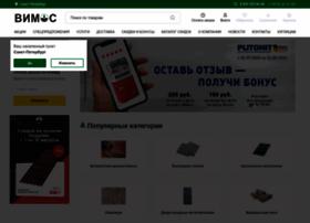 vimos.ru