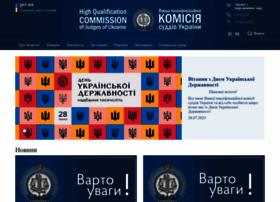 vkksu.gov.ua