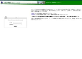 vpn.mejiro.ac.jp
