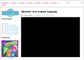 vse-serii-podryad.ru