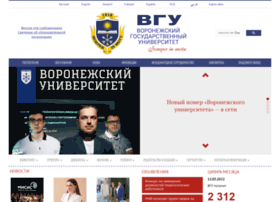 vsu.ru
