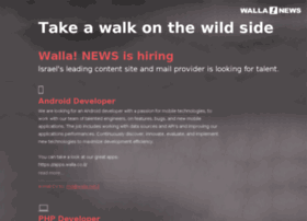 wallajobs.co.il