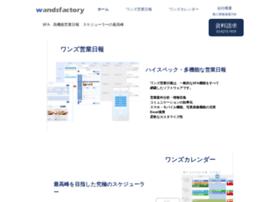wands.co.jp