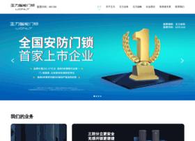 wanglianfang.com