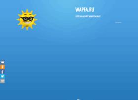 wapfa.ru